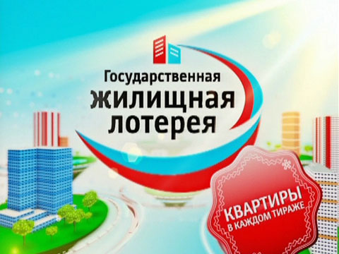 otzivi-o-zhilishnoy-loteree-m2