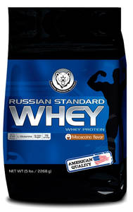 Whey whey protein