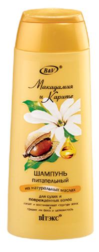 Шампунь питательный на натуральных маслах для сухих и поврежденных волос