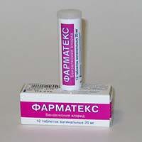 фарматекс инструкция цена киев - фото 4