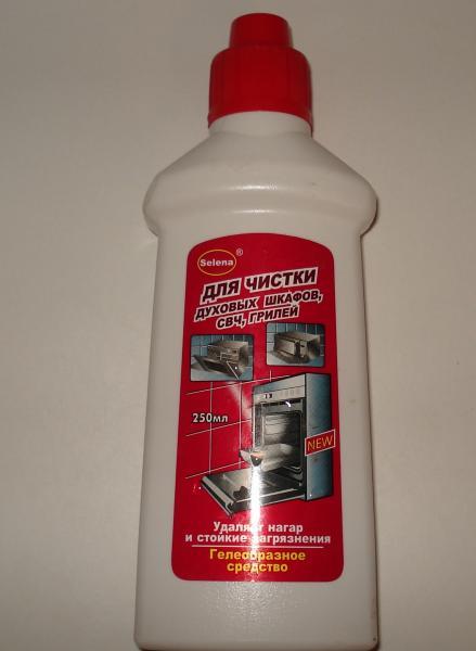средство для чистки кухонных плит и сложных жировых пятен