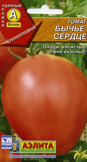 бычье сердце томат отзывы фото