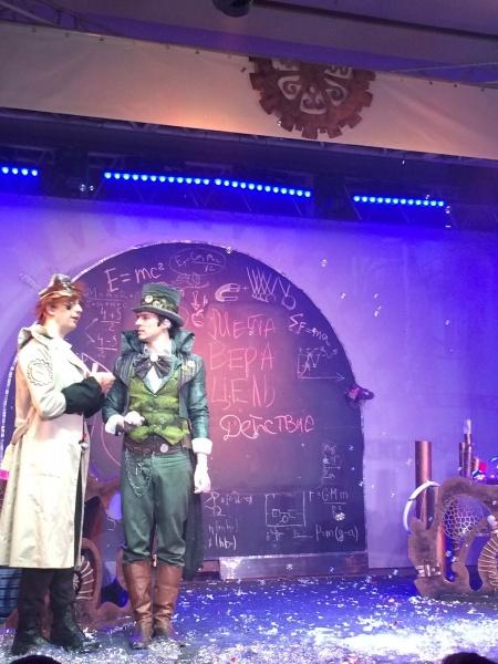 Мечты меняющие мир спектакль купить билеты в москве отзывы стоимость билета в музей россия моя история