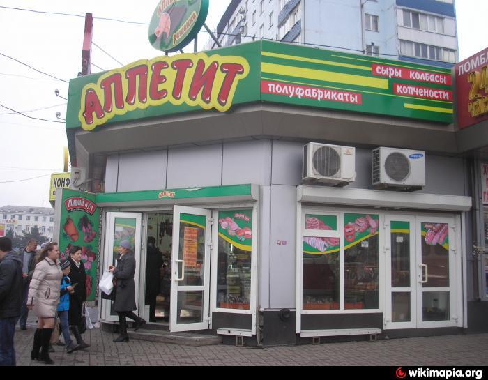 Диетические продукты питания в магазинах Перми