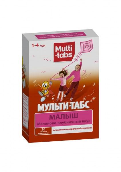 спортивные витамины multi