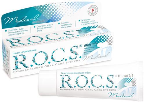 Отзыв о гель для укрепления зубов r. O. C. S. Medical minerals fruit.