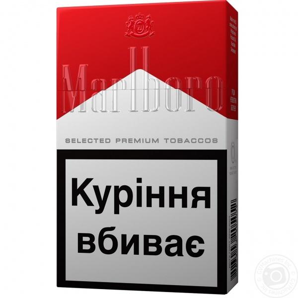 Сигареты marlboro купить минск соверен сигареты купить оригинал