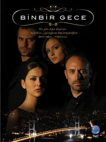 Кино турецкий тисич одна ноч