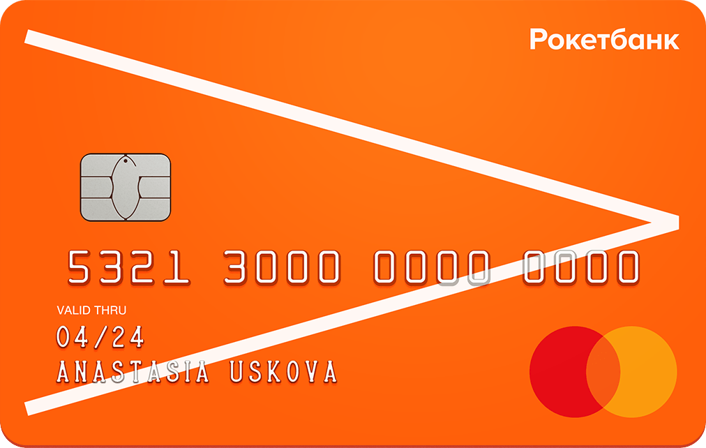 киви банк отзывы клиентов потребительский кредит в ренессанс банке отзывы