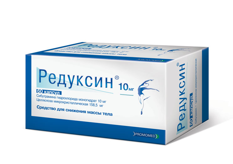 таблетки от похудения которые снижают вес оам