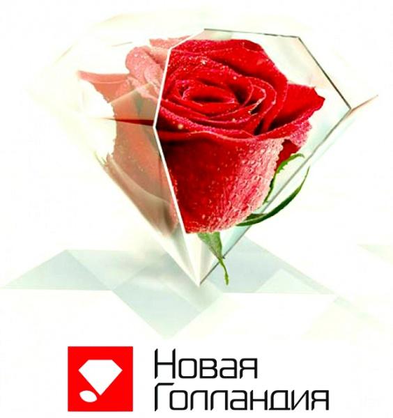 Оригинальный подарок Екатеринбург - Заказать оригинальные и 66
