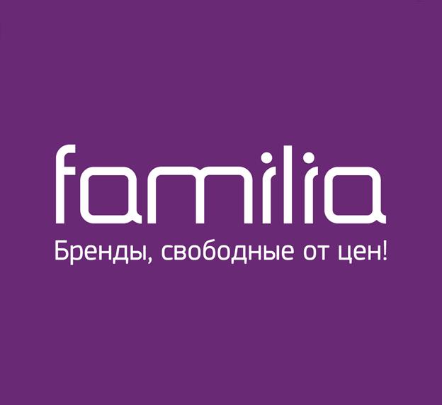 021f5f1c1ab1 Familia - сеть off-price магазинов   Отзывы покупателей