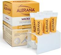 Цена алерана маска для волос