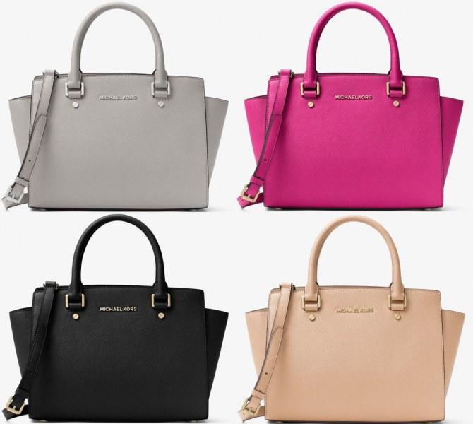 7839a4e133b1 Удачно выбранная сумка для женщины – это один из атрибутов её уверенности в  себе и некоторого статуса. Любой поход в магазин в поисках нужной сумки  может ...