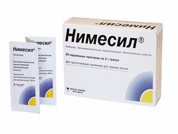 Обезболивающие средства при болях в суставах форум бурсит суставов для лечения какие лекарства