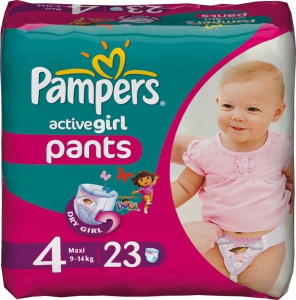 18629525dde9 Подгузники-трусики Pampers Active Girl   Отзывы покупателей