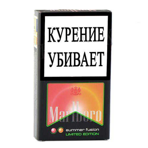 Сигареты саммер купить купить наполнитель для электронных сигарет