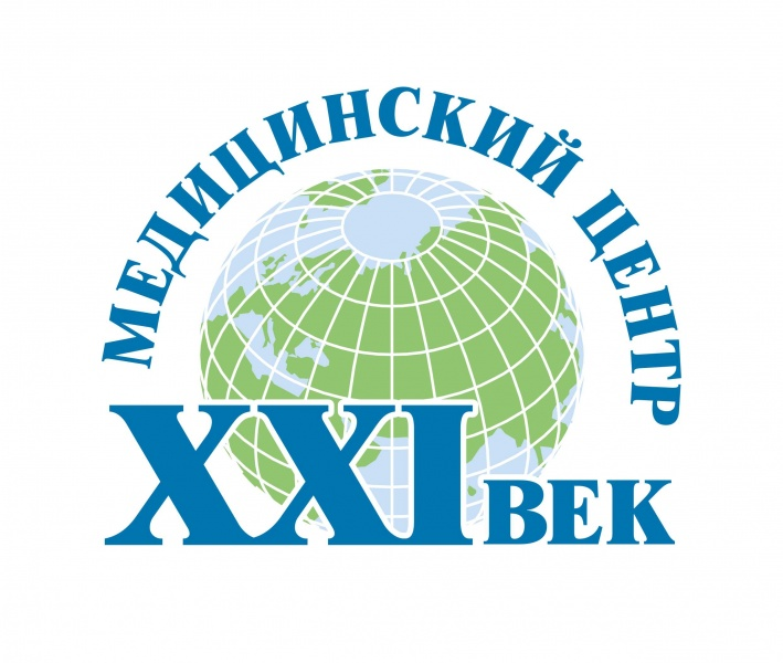 Областная офтальмологическая больница саратов вольская