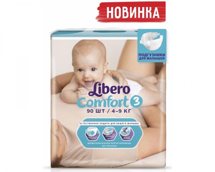729158894e60 Подгузники LIBERO Comfort   Отзывы покупателей