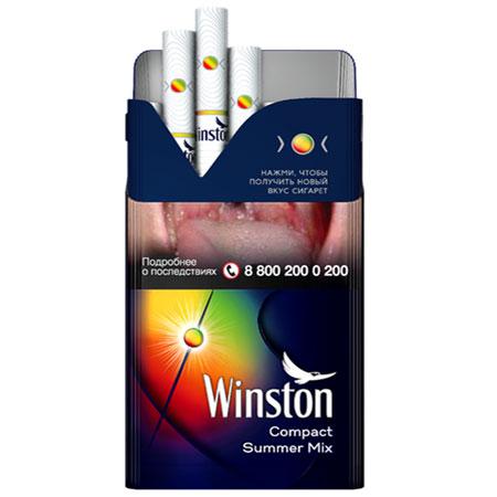 Сигареты саммер купить где в ялте купить электронную сигарету