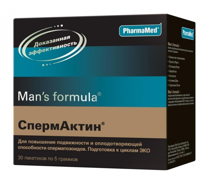 Спермактин  показания инструкция по применению побочные