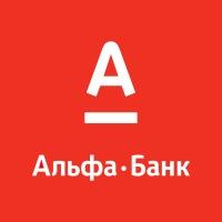 альфа банк волгоград кредит онлайн