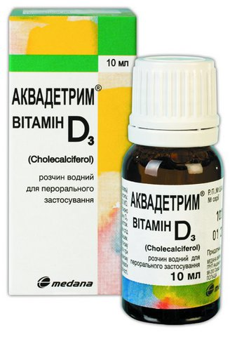 Аквадетрим Витамин Д3 Инструкция По Применению - фото 2