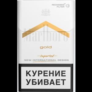 Сигареты которые стоит купить сигарет онлайн 5