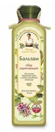 Рецепты шампуня и бальзама для волос с мумиё