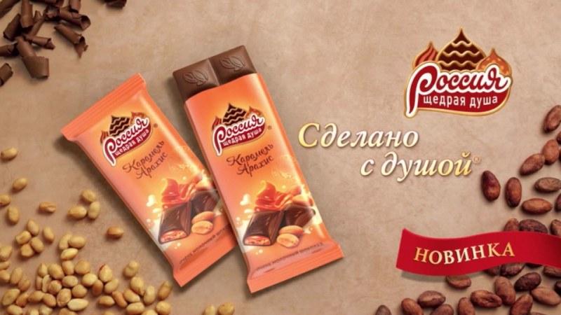 ассортимент компании три шоколада смену полиэстеру