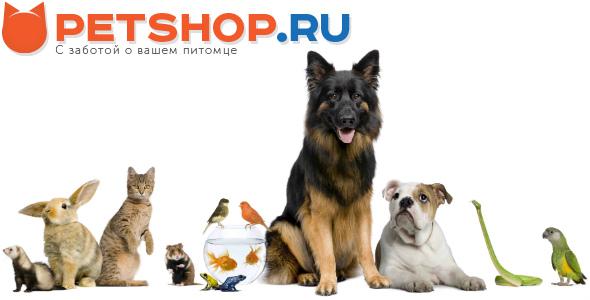 9983dcf1945a2e Интернет-зоомагазин Petshop.ru   Отзывы покупателей
