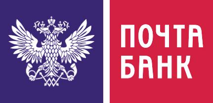 Воронеж почта банк взять кредит наличными военная ипотека как получить квартиру