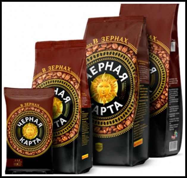 кофе в зернах черная упаковка