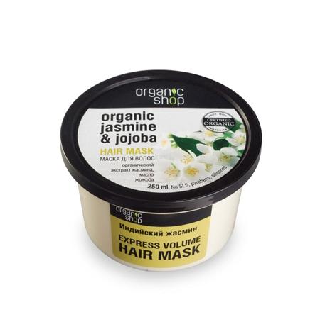 Organic shop маски для волос индийский жасмин