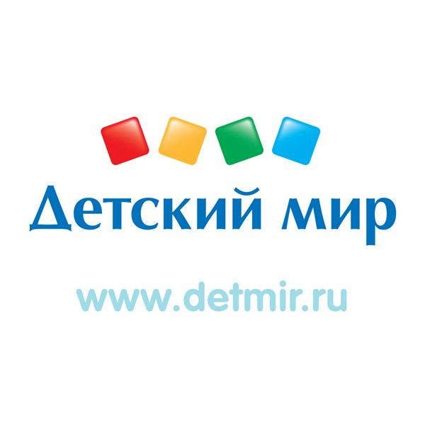 detmir.ru - «Детский мир» - интернет-магазин детских товаров фото 283132f5a08