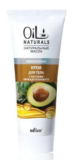 Крем из авокадо своими руками