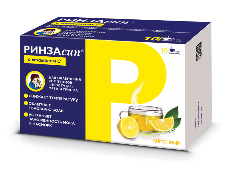 Горячий напиток РИНЗАсип при простуде и гриппе Отзывы покупателей