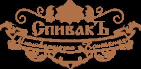 Косметика спивакъ в украине