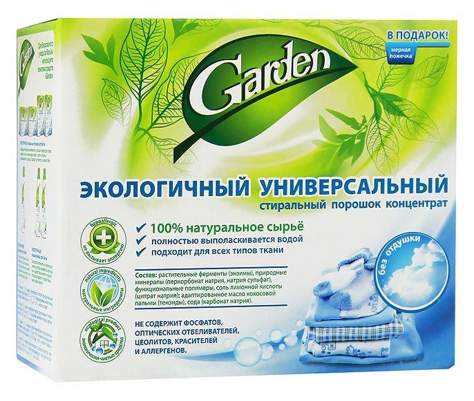 Экологичный стиральный порошок для белого белья