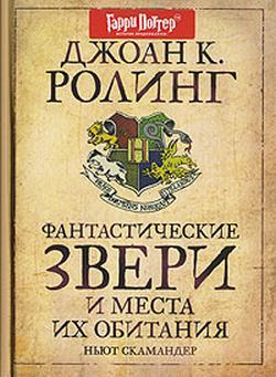 Книга для всех