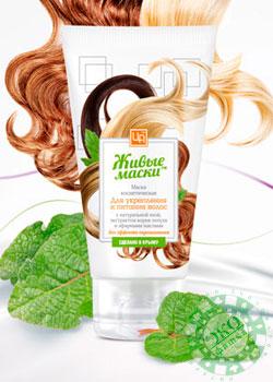 где купить натуральные накладные волосы в москве