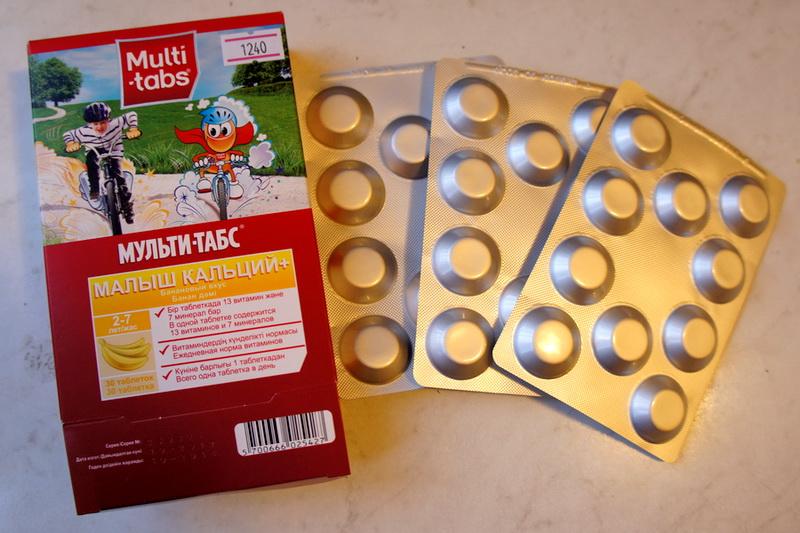 Обзор от покупателя на витамины мульти-табс малыш кальций+.