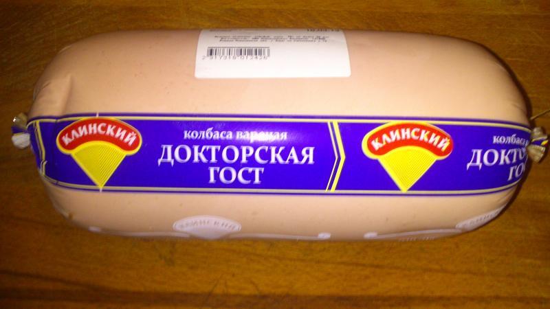 Вареная колбаса по госту