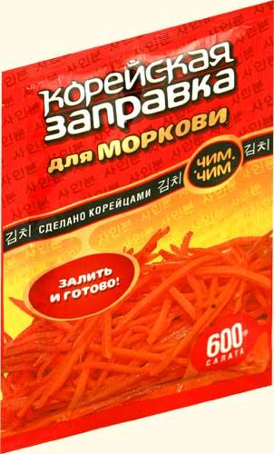 Морковка по-корейски рецепт Морковь по-корейски 873