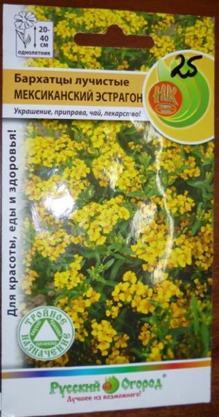 каталог семян нк русский огород