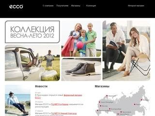 b6995359a84b Обувной магазин www.ecco-shoes.ru   Отзывы покупателей