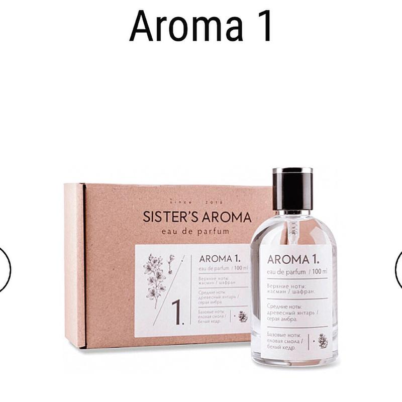 систерс арома 2 парфюм отзывы