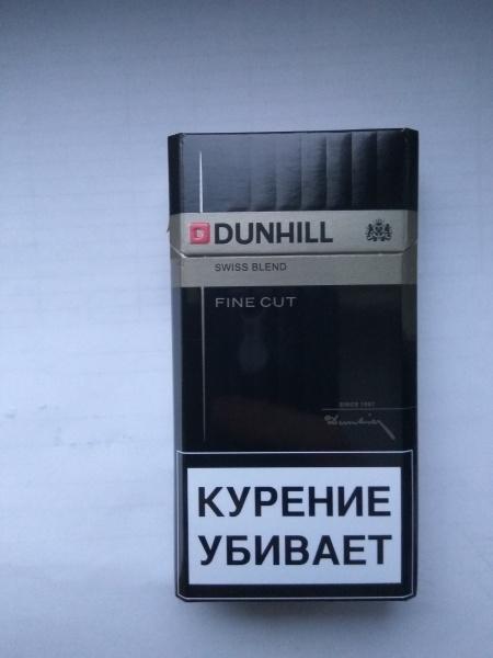 бритиш американ тобакко купить сигареты
