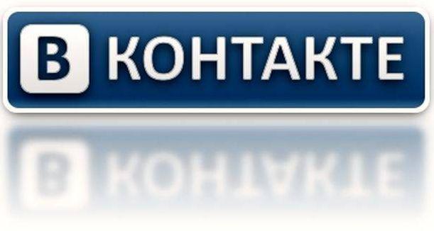 Сайт vkontakte.ru - Вконтакте - vk.com | Отзывы покупателей