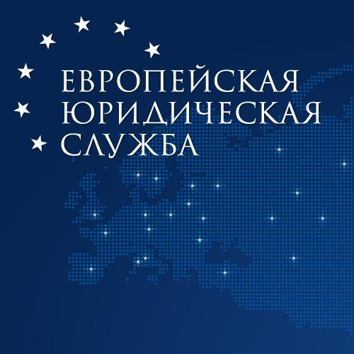 москва юридическая консультация отзывы